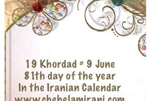19 Khordad = 9 June / 81th day of the year In the Iranian Calendar www.chehelamirani.com