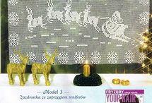 Filethäkeln - Weihnachten
