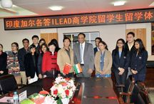 'Student Exchange Program' In China / iLEAD's vision while signing the MOU with Yunnan University in Kunming was to give it's students an edge over others of being the first to have an exposure on the Indo-Chinese trade and India-China relationship. To strengthen this tie-up and under the student exchange program, some of the students of iLEAD along with some staff members went to China on an eight-day visit from 15th to 23rd Oct., 2013.