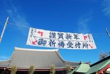 Asakusa / Japan 2011