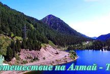 Мертвое озеро на Алтае