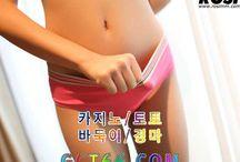 메이저토토추천GCT66。COM메이저토토추천사이트라이브토토추천사이트온라인토 / 메이저토토추천GCT66。COM메이저토토추천사이트사설토토사이트추천사설토토사이트추천안전토토사이트추천메이져토토추천사이트안전메이저토토추천안전사설토토배트맨토토라이브토토추천라이브토토사이트추천온라인토토추천사이트사설토토사이트추천스포츠토토안전토토사이트추천안전토토놀이터해외토토사이트추천실시간토토메이져토토사이트온라인토토사이트해외토토사이트토토안전놀이터추천안전메이저토토추천사이트