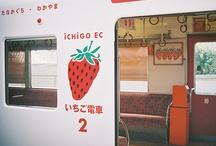 train♡