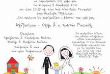 Προσκλητήρια Γάμου Τετράγωνα / Προσκλητήρια Οικονομικά €0,50 ή €0,60 με Λευκό ή Μπεζ Φάκελο.