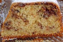 Κέικ με καρυδια