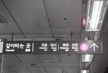 Olympic Park, Seoul, South Korea / #SeoulGraphers #OlympusOMD #OlympicPark #subwayline8 #linepink #OlympusOMDEM10 #Seoul #SouthKorea #Featuresofolympuscamera  #seoulgrapher #mission #olympusOMD