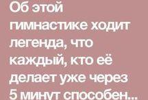 ФІТНЕС