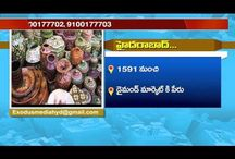 RG NTV 05 MANUFACTURING HUB OF HYDERABAD