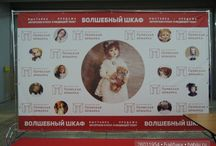 волшебный  шкаф / выставка авторской  игрушки в Перми