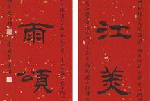 063 謝宗安:1908-1997