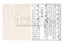 Vector Korean tradition Symbol and Pattern / Boians Vector Korean tradition Symbol and Pattern Series.