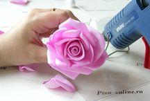 Фом - роза