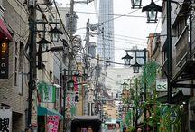 Japan archi / Tokyo