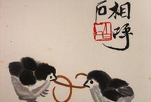 asia ink art