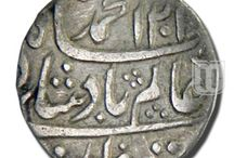 Coins of East India Company / Hidden story behind the coins