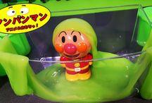 アンパンマン アニメ❤おもちゃ スライムの中から何が出るかな?Anpanman toys
