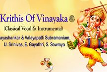 Lord Ganesha Classical Songs