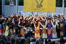 8ο Φεστιβάλ ποντιακών χορών παιδικών χορευτικών