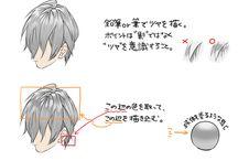 Hair °0°