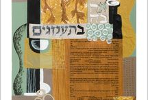 "Ketubah Designs and Ideas for Jewish Weddings / Why Shop at Yussel's Place For Your Ketubah?  Individualized attention for ketubah shopping customers. Sample ketubahs and texts on site. We work with your rabbi so all information is correct. Our staff is proficient in Hebrew. We handle all proofing details. We have developed wonderful working relationships with all our ketubah artists.  One-stop shopping for ketubah, chuppah rental, ""break glass"", imprinted kippot, bridal registry and kiddush cup.   Rush and custom ketubah orders available."