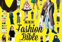 design_magazine