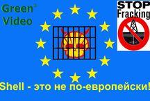 США угнетает Украину!!!