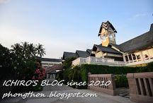 Blogs / by Angsana Laguna Phuket