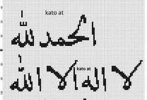 islamic graph pattern