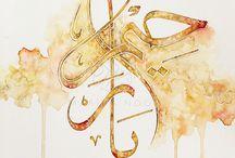 ◇ Islamic Art ◇