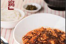 麻婆バル シナバー / 高井戸 麻婆バル シナバー  看板料理は麻婆豆腐 中華小皿、日本酒、お酒の写真などなど