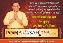 PoojaandSahitya / #PoojaandSahitya is service which provides pooja sahitya required in pooja. #Pooja and Sahitya provides guruji(Panditji/Bramhan) to complete pooja vidhi(procedure).All guruji in pooja and Sahitya are well educated in their Vidya. Products in pooja sahitya kit are very pure and original which increase purity in pooja and dharmik vidhi.
