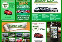 Ενοικιάσεις Αυτοκινήτων / www.evroscar.gr