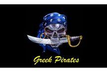 Πειρατικές Σημαίες / Πειρατικές σημαίες για διακόσμηση, οικίας, καταστημάτων, σκαφών κ.α.