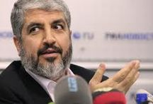 Jerusalem: Tehran apologized for receiving Meshaal