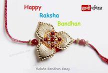 Raksha Bandhan Essay And Information
