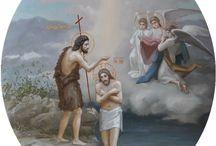 Св. Крещение