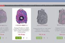 Как да пазаруваме онлайн в магазина на Акварел - Online Shopping at Akvarel / Пет подробни стъпки за успешно пазаруване в онлайн магазина на Акварел - How To Shop at Akvarel's online shop - 5 easy steps.