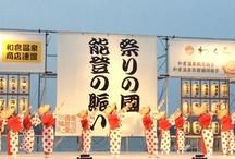 Yosakoi ,Dance in Japan