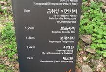 Bring It On Trail Run Road Sign8 & Information Sign / 호조창지 안내판과 북한산성탐방지원센터 이정표 (Road Sign to Bukhansanseong Park Information Center & Hojochangji(Warehouse Site) Sign) GPS: 37.645069  126.977020 고도(Altitude): 385m