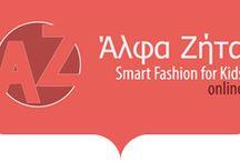 eShops Greece - Kids Fashion