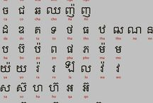 Khmer Cambodia