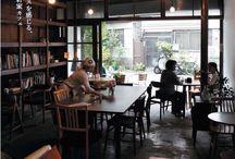 古民家 カフェ