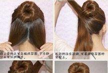 Pettinatura capelli lungi