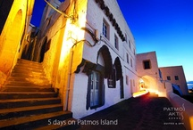 5 days on Patmos Island / You have a five day holiday on Patmos Island? Explore the top choices from Patmos Aktis Suites & Spa for ideal holidays!  http://blog.patmosaktis.gr/2013/05/5-days-on-patmos-island.html