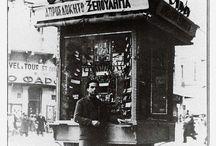 old photos Greece