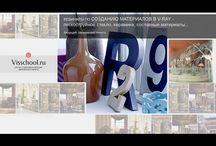 Мои вебинары / Видеозаписи с вебинаров по 3ds Max, V-ray, corona, Substance Painter, Mudbox, ZBrush