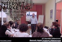 Marketing Consultant Seminars / Εικόνες από τα διάφορα εκπαιδευτικά #σεμινάρια και #workshop που διοργανώνει το #MarketingConsultant για επαγγελματίες Μικρομεσαίων επιχειρήσεων στην @Αθήνα @Θεσσαλονίκη @Κύπρο και άλλα μέρη.