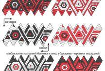Бисер: бусины оплетенные-вязанные(схемы)