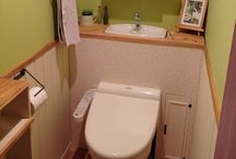 トイレ インテリア