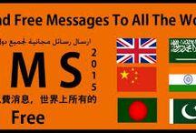 الحصول على رقم لاستقبال الرسائل مجانا -free SMS receiver